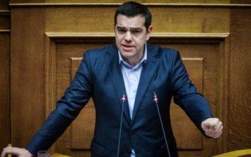 Οι προτάσεις Τσίπρα για τη συνταγματική αναθεώρηση