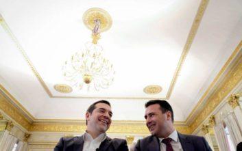 Τα μηνύματα Τσίπρα και Ζάεφ για «σταθερότητα» στα Βαλκάνια μετά την βράβευσή τους