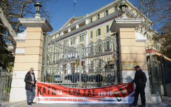 Διαμαρτυρία στη Θεσσαλονίκη για τα Βαρέα και Ανθυγιεινά