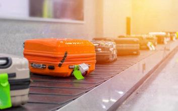 Τι να κάνετε για να μη χάσετε τη βαλίτσα σας