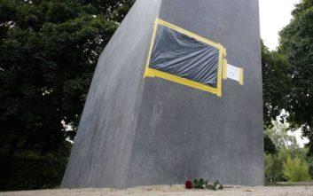 Νέος βανδαλισμός στο μνημείο για τους ομοφυλόφιλους που διώχθηκαν επί ναζισμού