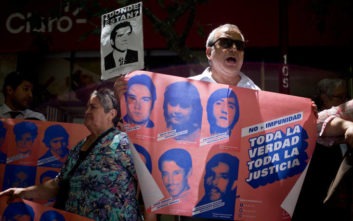 Γυναίκα συνελήφθη για τις εξαφανίσεις αντιφρονούντων επί Πινοσέτ