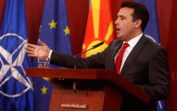 «Βόρεια Μακεδονία - Το νέο μέλος του ΝΑΤΟ»
