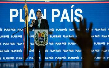 Η Νότια Κορέα αναγνώρισε τον Γκουαϊδό ως μεταβατικό πρόεδρο της Βενεζουέλας