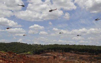 Συγκλονίζει η στιγμή της κατάρρευσης φράγματος στη Βραζιλία
