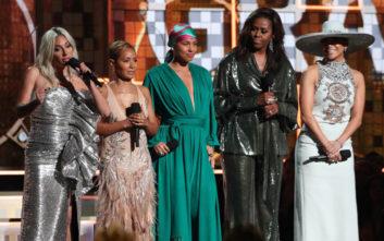 Εμφάνιση-έκπληξη από τη Μισέλ Ομπάμα στα βραβεία Grammy