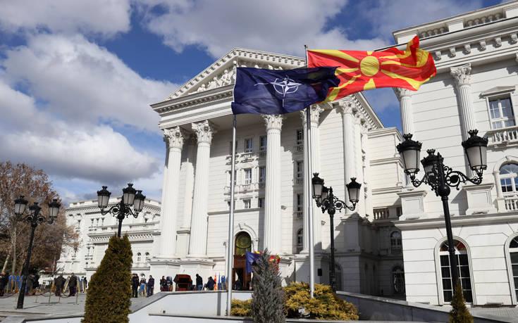 Αντίστροφη μέτρηση για να αποκαλεί ο κόσμος την ΠΓΔΜ, Βόρεια Μακεδονία