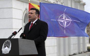 Γερμανία: Υπέρ της ένταξης των Σκοπίων στο ΝΑΤΟ ψήφισε η Ομοσπονδιακή Βουλή
