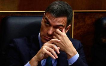 «Πρόωρες εκλογές στην Ισπανία στις 28 Απριλίου»