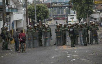 Τέσσερις νεκροί και 58 τραυματίες στα σύνορα Βενεζουέλας - Βραζιλίας