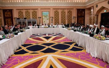 Σταματούν για δύο μέρες οι συνομιλίες ΗΠΑ - Ταλιμπάν