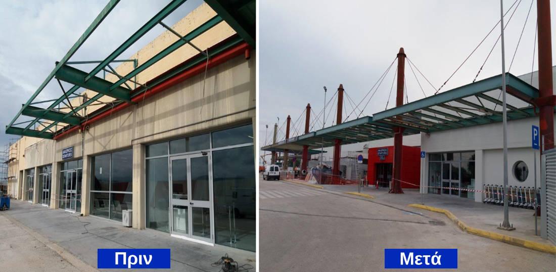 H εξέλιξη και τα έργα στα 14 περιφερειακά αεροδρόμια (Το χρονοδιάγραμμα και πλούσιο φωτογραφικό υλικό από το πριν και το μετά), φωτογραφία-21