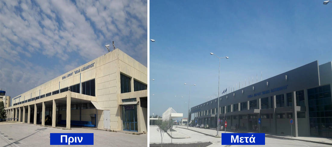 H εξέλιξη και τα έργα στα 14 περιφερειακά αεροδρόμια (Το χρονοδιάγραμμα και πλούσιο φωτογραφικό υλικό από το πριν και το μετά), φωτογραφία-15