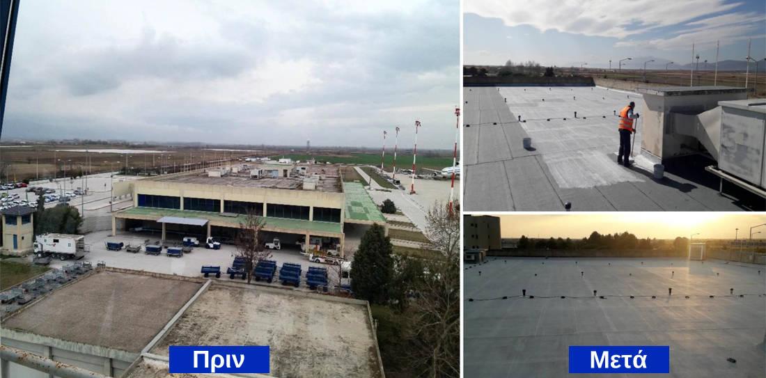 H εξέλιξη και τα έργα στα 14 περιφερειακά αεροδρόμια (Το χρονοδιάγραμμα και πλούσιο φωτογραφικό υλικό από το πριν και το μετά), φωτογραφία-14