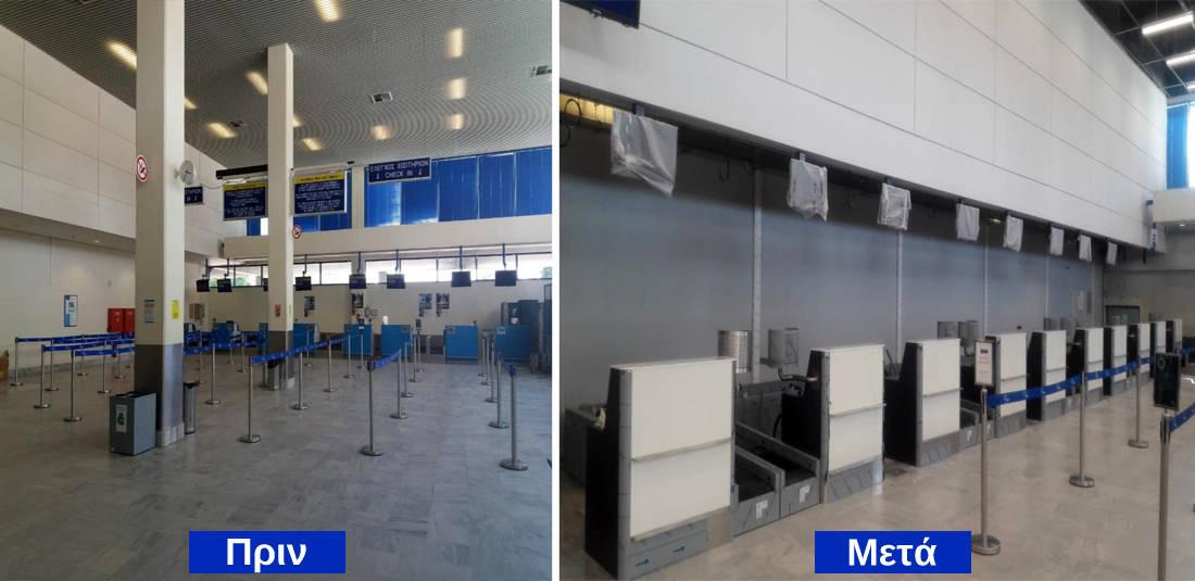 H εξέλιξη και τα έργα στα 14 περιφερειακά αεροδρόμια (Το χρονοδιάγραμμα και πλούσιο φωτογραφικό υλικό από το πριν και το μετά), φωτογραφία-5