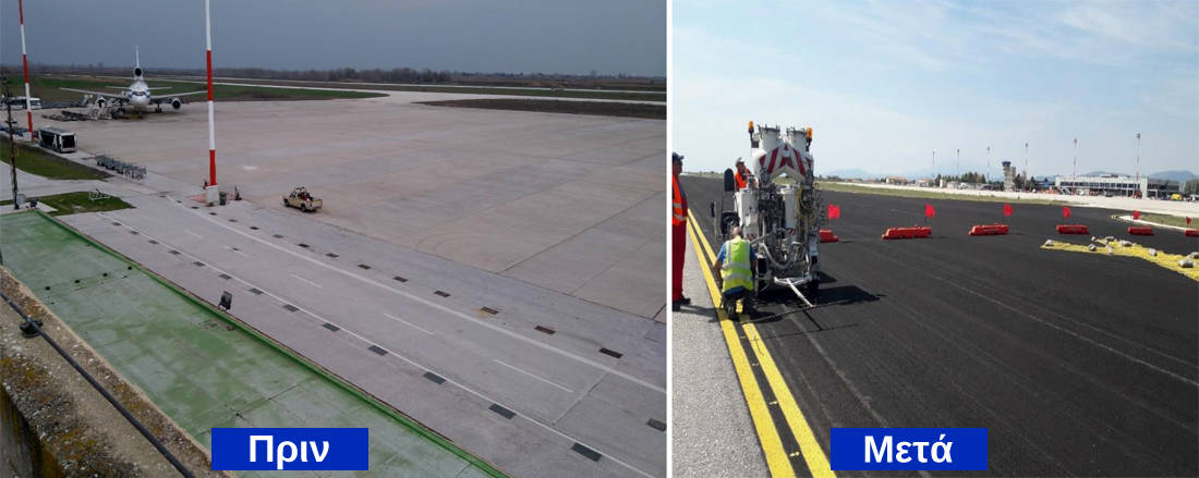 H εξέλιξη και τα έργα στα 14 περιφερειακά αεροδρόμια (Το χρονοδιάγραμμα και πλούσιο φωτογραφικό υλικό από το πριν και το μετά), φωτογραφία-9