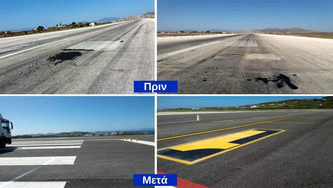 H εξέλιξη και τα έργα στα 14 περιφερειακά αεροδρόμια (Το χρονοδιάγραμμα και πλούσιο φωτογραφικό υλικό από το πριν και το μετά), φωτογραφία-47