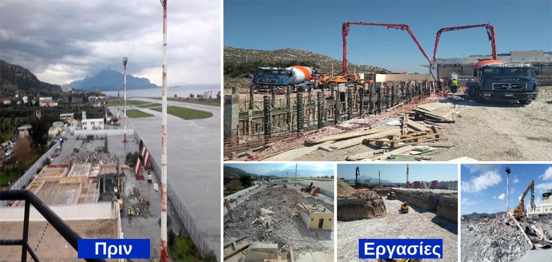 H εξέλιξη και τα έργα στα 14 περιφερειακά αεροδρόμια (Το χρονοδιάγραμμα και πλούσιο φωτογραφικό υλικό από το πριν και το μετά), φωτογραφία-28