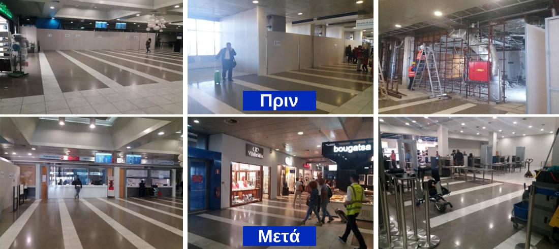 H εξέλιξη και τα έργα στα 14 περιφερειακά αεροδρόμια (Το χρονοδιάγραμμα και πλούσιο φωτογραφικό υλικό από το πριν και το μετά), φωτογραφία-42