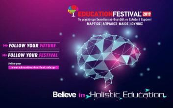 11 χρόνια Education Festival, από το ΙΕΚ ΑΛΦΑ και το Mediterranean College