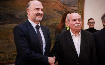 Μοσκοβισί: Η Ευρωπαϊκή Ένωση και η Ελλάδα έχουν πάλι μια ομαλή σχέση