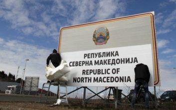 Τα Σκόπια ενημέρωσαν τον ΟΗΕ για το νέο τους όνομα, Βόρεια Μακεδονία