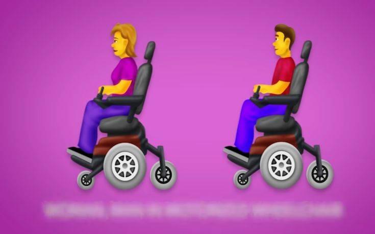 Νέα emojis στα κινητά τηλέφωνα για την έμμηνο ρύση και την αναπηρία