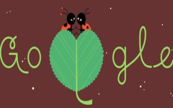 Ερωτευμένη… διάθεση από το σημερινό doodle της Google