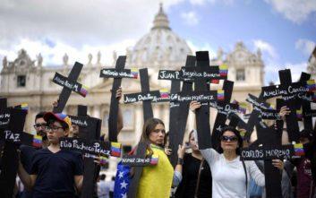 Η επιφυλακτική απάντηση του Πάπα Φραγκίσκου σε αίτημα μεσολάβησης του Μαδούρο