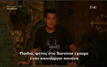 Ο νέος κανόνας που αλλάζει τα δεδομένα στο Survivor 3