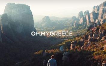 Η Grecotel Visionary Xορηγός στη νέα καμπάνια της Marketing Greece
