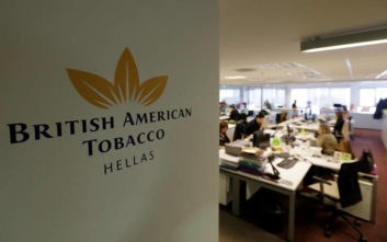 Η British American Tobacco Hellas στην κορυφή της απασχόλησης στην Ελλάδα το 2019
