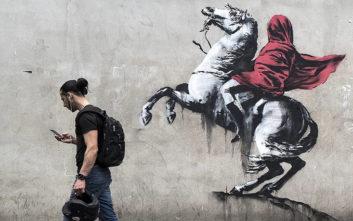 Τα έργα του μυστηριώδους street artsist Banksy για ένα μήνα στην Αθήνα