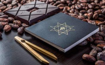 Αυτό είναι το μυστικό της πιο ακριβής σοκολάτας στον κόσμο