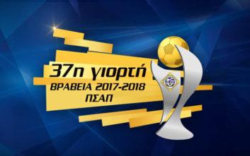 Η Γιορτή του Ποδοσφαιριστή  και φέτος στα κανάλια Novasports