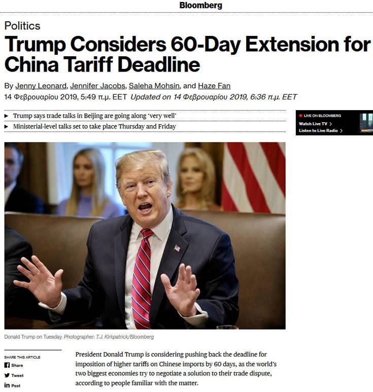 Παράταση της προθεσμίας για τους υψηλότερους δασμούς στην Κίνα εξετάζει ο Τραμπ