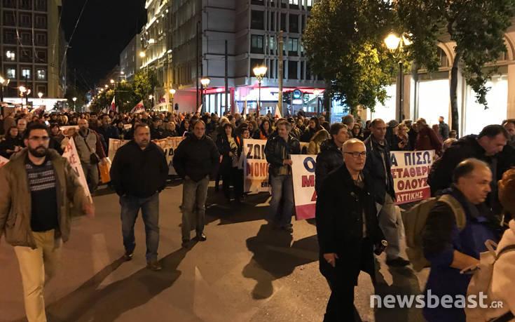 Πορεία προς τη Βουλή από τους δημοσίους υπαλλήλους, κλειστοί κεντρικοί δρόμοι