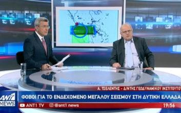 Τσελέντης: Φοβάμαι ότι ο σεισμός στην Πρέβεζα δεν ήταν ο κύριος