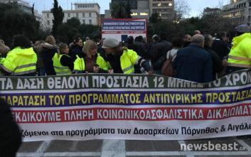 Συλλαλητήριο δημοσίων υπαλλήλων στο κέντρο της Αθήνας