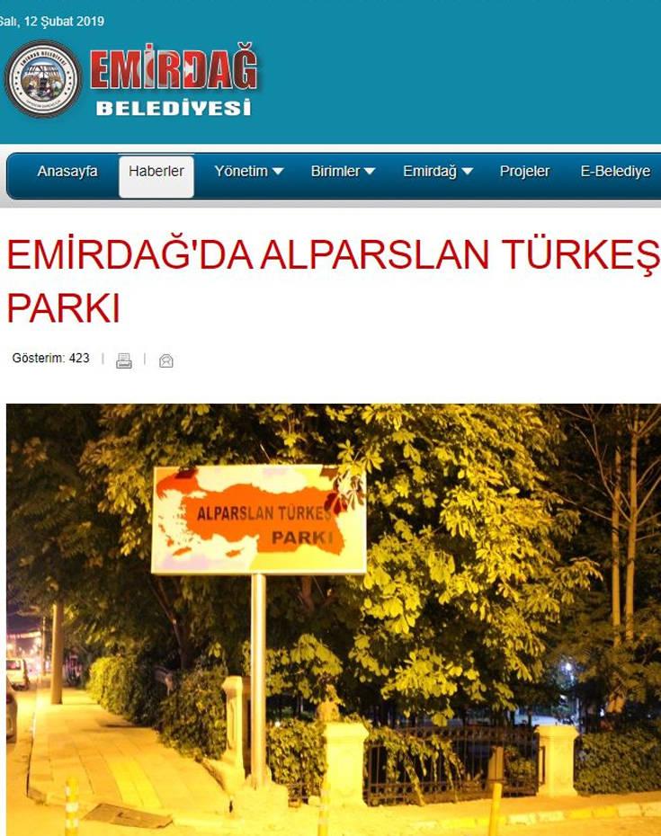 Νέα τουρκική πρόκληση, χάρτης σε πάρκο περιλαμβάνει Θράκη, νησιά του Αιγαίου και την Κύπρο