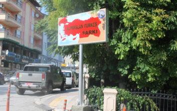 Θέμα λειτουργίας «τουρκικής» ΜΚΟ στη δυτική Θράκη θέτει η Άγκυρα ... 6d24ebb2a1d