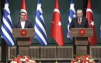 Οι δηλώσεις μετά τη συνάντηση Τσίπρα - Ερντογάν