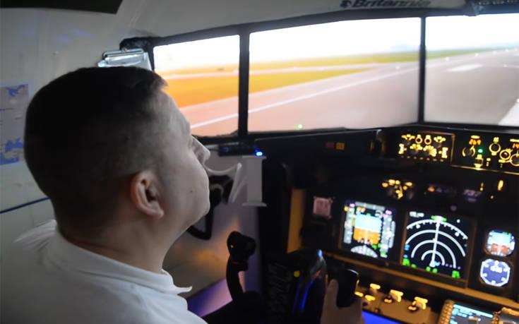 Δεν είναι πιλοτήριο αυτό που βλέπετε, είναι εξομοιωτής πτήσης φτιαγμένος σε… κουζίνα
