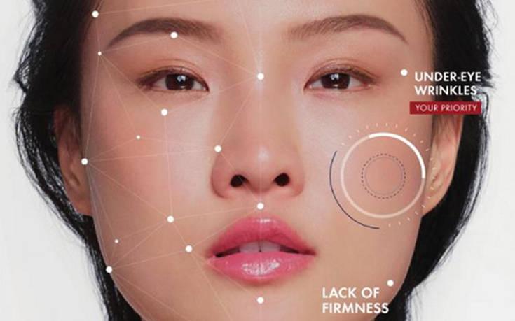 Η L'Oréal λανσάρει ένα εργαλείο τεχνητής νοημοσύνης για τη διάγνωση του δέρματος