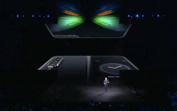 Το εντυπωσιακό κινητό της Samsung που ξεδιπλώνει