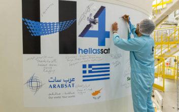Την Τρίτη η εκτόξευση του δορυφόρου «Hellas Sat 4»
