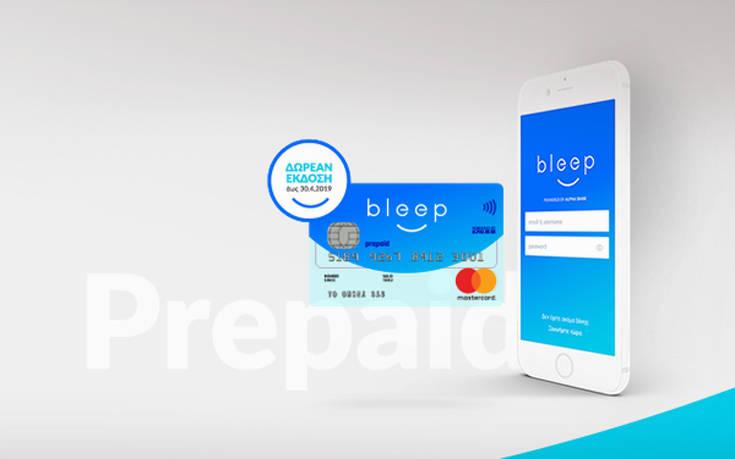 Αποκτήστε προπληρωμένη κάρτα από το κινητό σας σε πέντε λεπτά