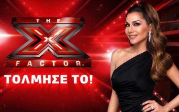Η πρώτη φωτογραφία της Δέσποινας Βανδή με την κριτική επιτροπή του X Factor