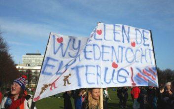 Χιλιάδες μαθητές διαδήλωσαν για το κλίμα στην Ολλανδία