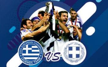 Οι Πρωταθλητές Ευρώπης 2004 «παίζουν μπάλα» στα Ιωάννινα και στα κανάλια Novasports